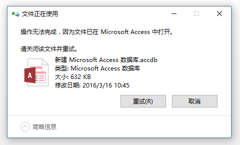 windows-resource-monitor-1