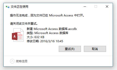 windows-resource-monitor-1
