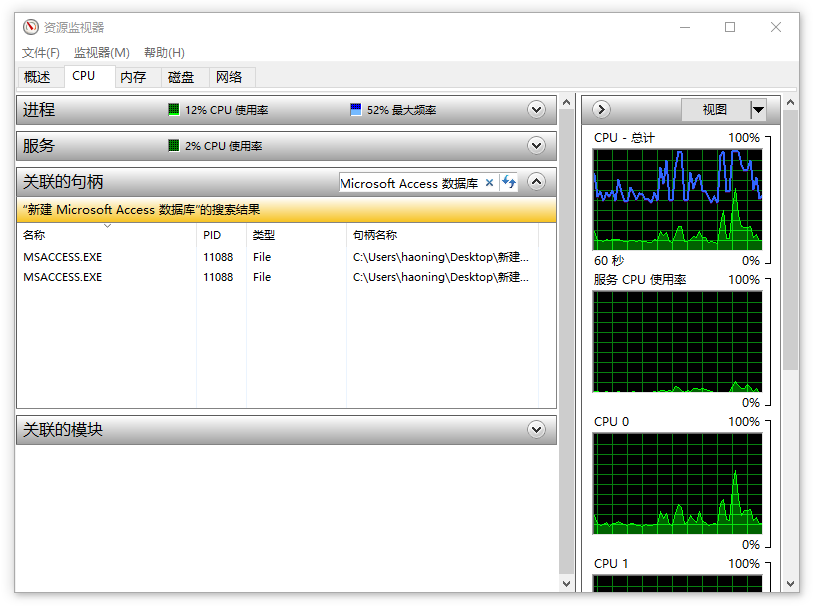 windows-resource-monitor-3
