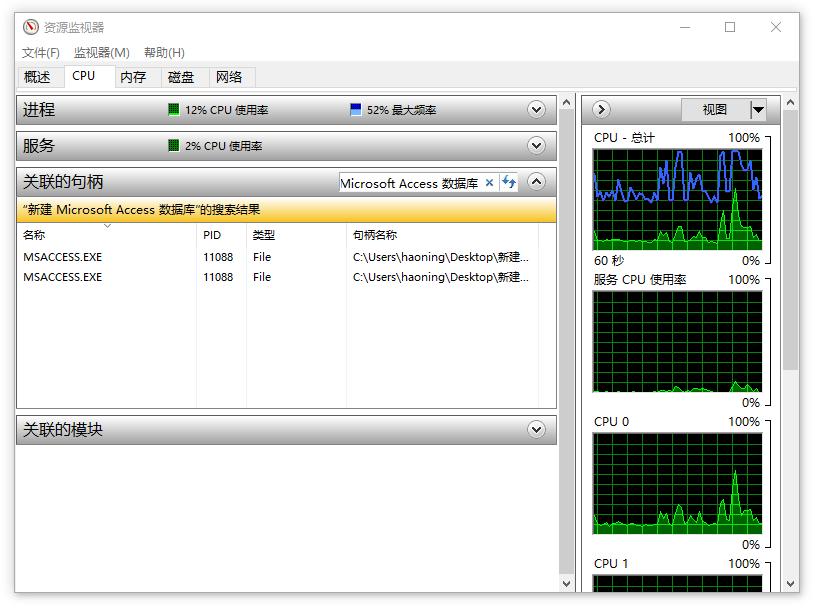 windows-resource-monitor-3