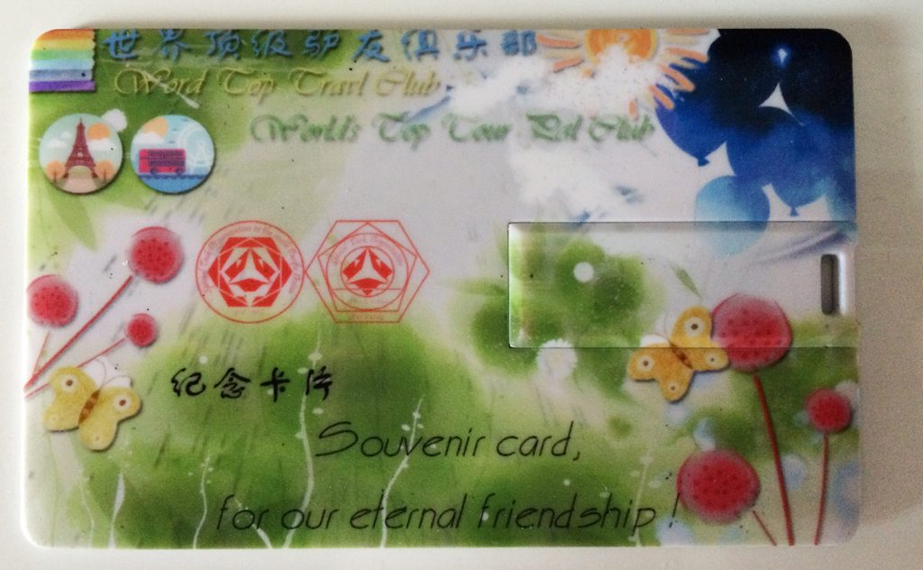 card-entity-op