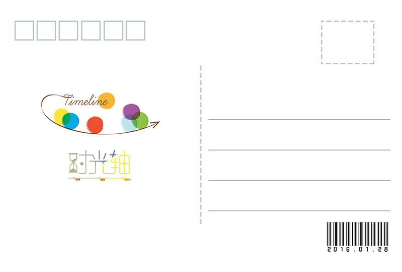 timeline-postcard-02