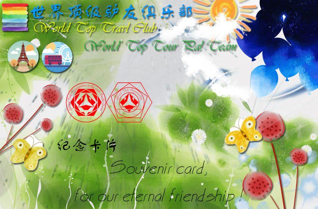 wttc-u-card-op