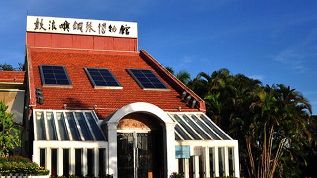 gulangyu-piano-museum