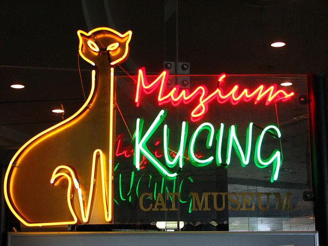 malaysia-cat-museum