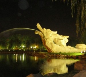 City-Park12